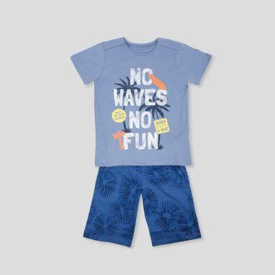 J20K-23P101 , dječija muška pidžama